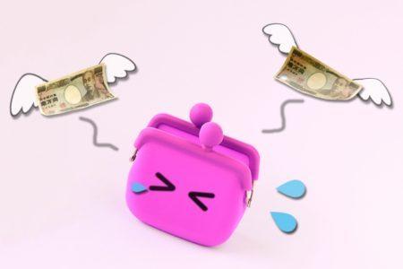 学生の一人暮らしにかかる費用はどれくらい?